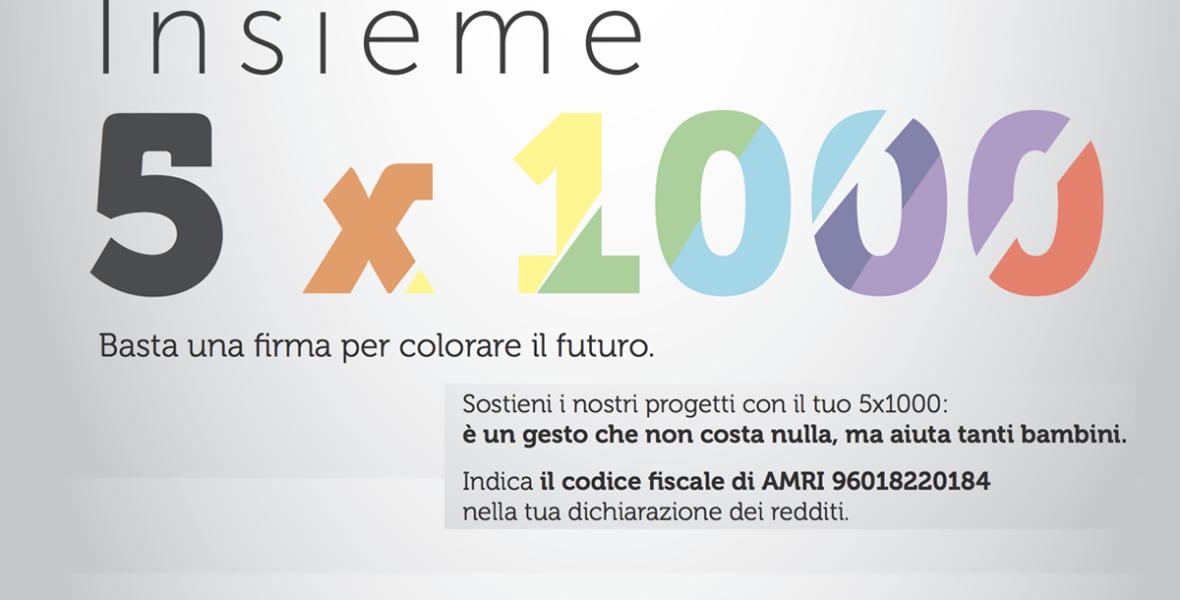 amri5x1000